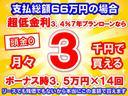 L /キーレス/純正CDオーディオ/ディーラー試乗車(27枚目)