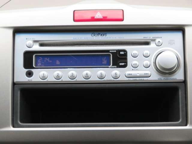 ギャザズCDオーディオ《CX484》が装備されています!