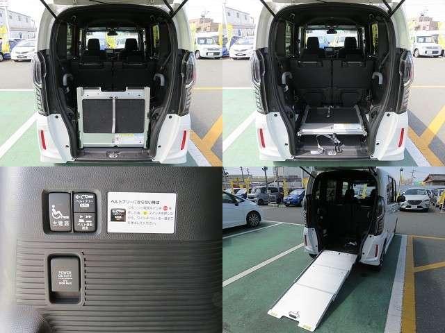 カスタム 660 G スロープ L ホンダセンシング 車いす 弊社デモカー ナビ 両側電動 ETC LED(10枚目)