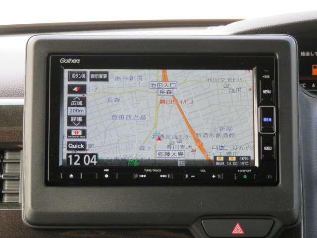 カスタム 660 G スロープ L ホンダセンシング 車いす 弊社デモカー ナビ 両側電動 ETC LED(13枚目)