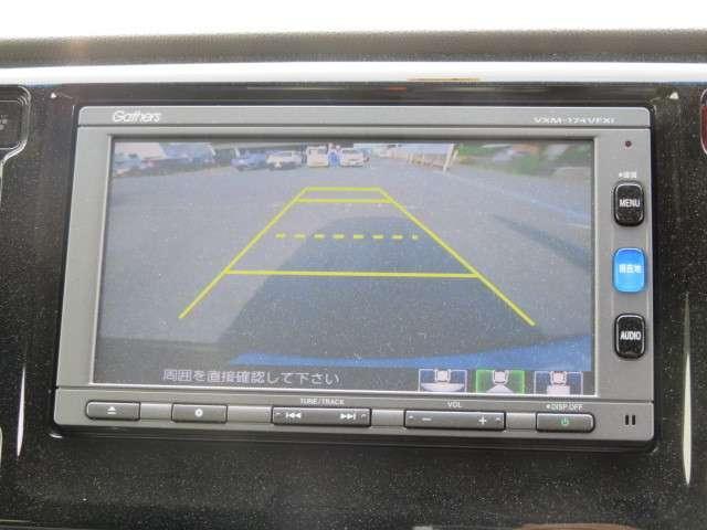G・Lパッケージ 純正メモリーナビ フルセグTV リアカメラ ETC 充電端子 USB端子 スマートキー  後席シートスライド ホイールキャップ ワンオーナー 禁煙車(15枚目)