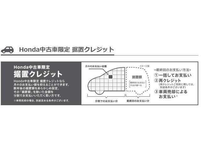 L 純正ナビ リアカメラ LEDヘッドライト オートライト Hondaセンシング 片側電動スライドドア ETC  オートエアコン シートヒーター USBチャージ クルーズコントロール(38枚目)