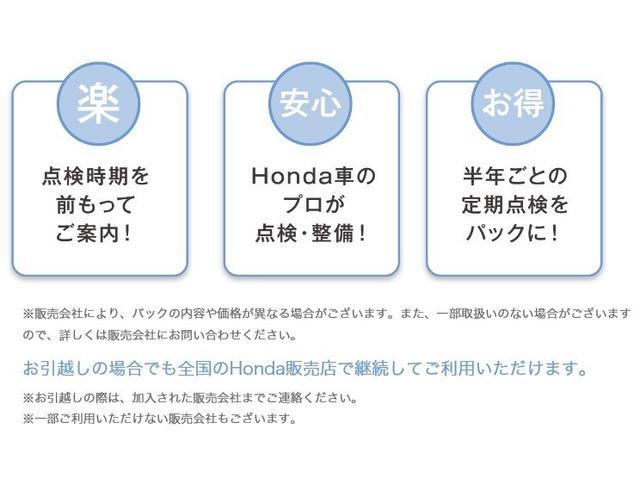 L 純正ナビ リアカメラ LEDヘッドライト オートライト Hondaセンシング 片側電動スライドドア ETC  オートエアコン シートヒーター USBチャージ クルーズコントロール(41枚目)