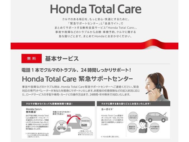L 純正ナビ リアカメラ LEDヘッドライト オートライト Hondaセンシング 片側電動スライドドア ETC  オートエアコン シートヒーター USBチャージ クルーズコントロール(43枚目)