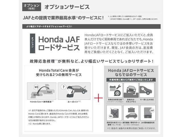 L 純正ナビ リアカメラ LEDヘッドライト オートライト Hondaセンシング 片側電動スライドドア ETC  オートエアコン シートヒーター USBチャージ クルーズコントロール(44枚目)