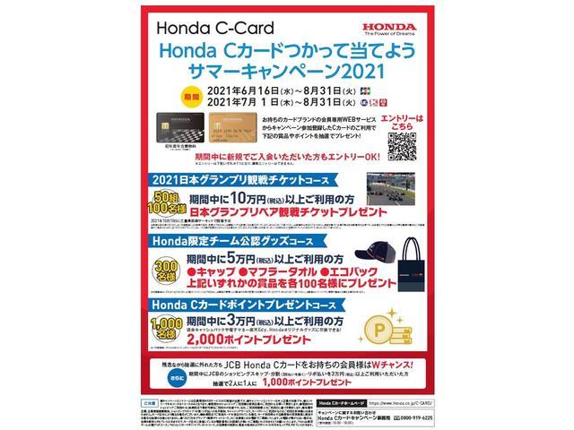 L 純正ナビ リアカメラ LEDヘッドライト オートライト Hondaセンシング 片側電動スライドドア ETC  オートエアコン シートヒーター USBチャージ クルーズコントロール(45枚目)