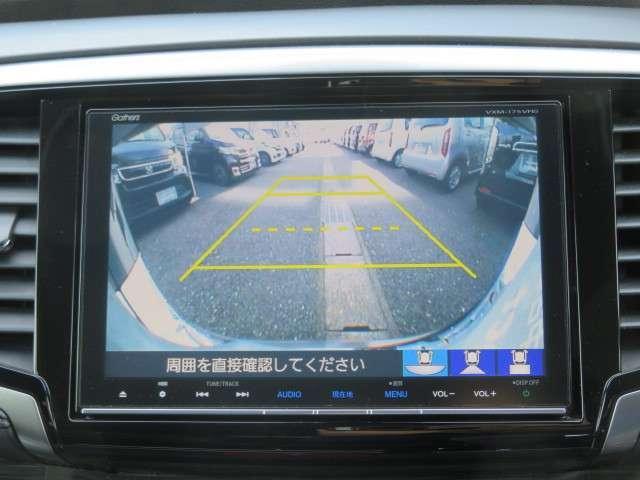 ハイブリッドアブソルート・ホンダセンシングEXパック 純正8インチナビ フルセグTV リアカメラ 後席モニター ドライブレコーダー ETC LEDヘッドライト アルミホイール HondaSENSING スマートキー(17枚目)