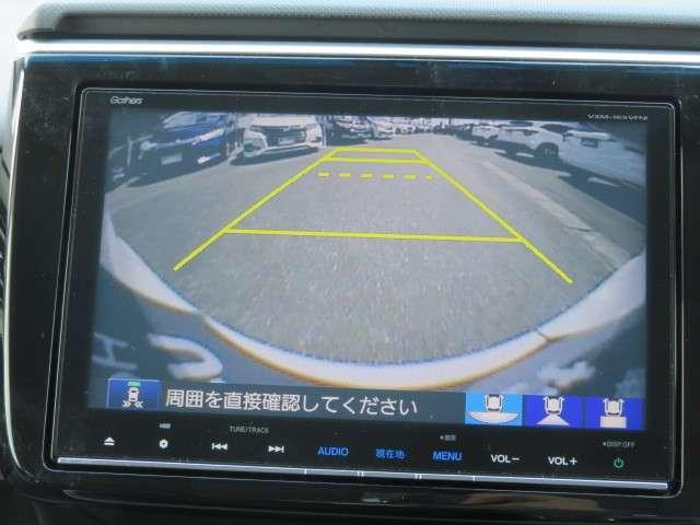スパーダ・クールスピリット ホンダセンシング 純正9インチナビ リアカメラ フルセグTV ドライブレコーダー ETC HondaSENSING LEDヘッドライト アルミホイール シートヒーター スマートキー(17枚目)