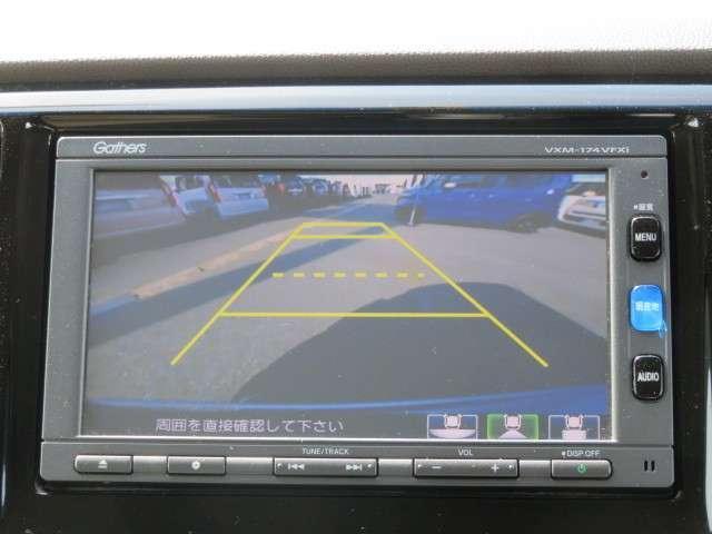 G・Lパッケージ 純正メモリーナビ フルセグTV DVD再生 Bluetooth接続 ETC ワンオーナー(16枚目)
