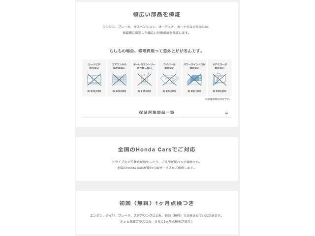 G・Lパッケージ 純正メモリーナビ フルセグTV DVD再生 Bluetooth接続 ETC ワンオーナー(32枚目)