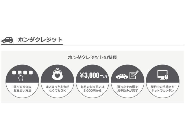 G・Lパッケージ 純正メモリーナビ フルセグTV DVD再生 Bluetooth接続 ETC ワンオーナー(39枚目)