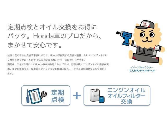 G・Lパッケージ 純正メモリーナビ フルセグTV DVD再生 Bluetooth接続 ETC ワンオーナー(40枚目)