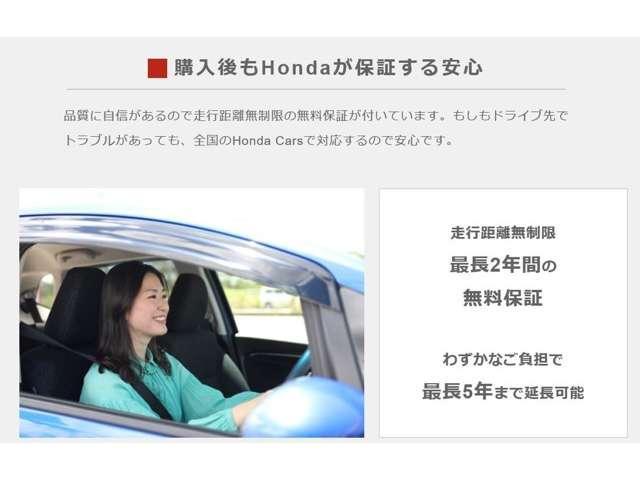 ハイブリッドZ・ホンダセンシング 純正メモリーナビ フルセグTV Bluetooth接続 リアカメラ ETC HondaSENSING サイドカーテンエアバック アルミホイール シートヒーター 禁煙車 ワンオーナー(6枚目)