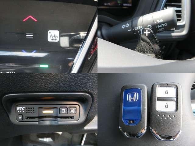 ハイブリッドZ・ホンダセンシング 純正メモリーナビ フルセグTV Bluetooth接続 リアカメラ ETC HondaSENSING サイドカーテンエアバック アルミホイール シートヒーター 禁煙車 ワンオーナー(19枚目)
