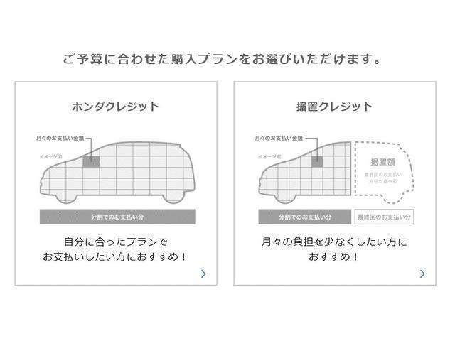 ハイブリッドZ・ホンダセンシング 純正メモリーナビ フルセグTV Bluetooth接続 リアカメラ ETC HondaSENSING サイドカーテンエアバック アルミホイール シートヒーター 禁煙車 ワンオーナー(37枚目)