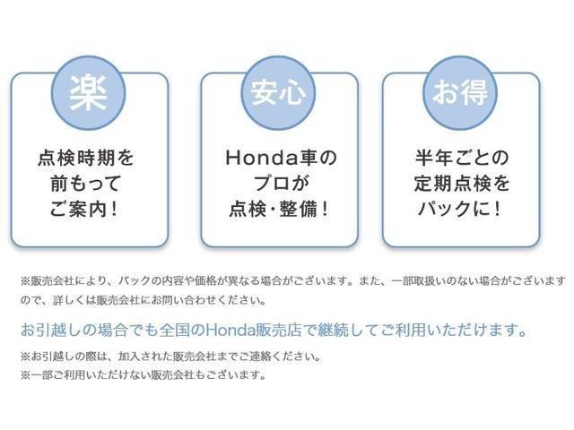 ハイブリッドZ・ホンダセンシング 純正メモリーナビ フルセグTV Bluetooth接続 リアカメラ ETC HondaSENSING サイドカーテンエアバック アルミホイール シートヒーター 禁煙車 ワンオーナー(41枚目)