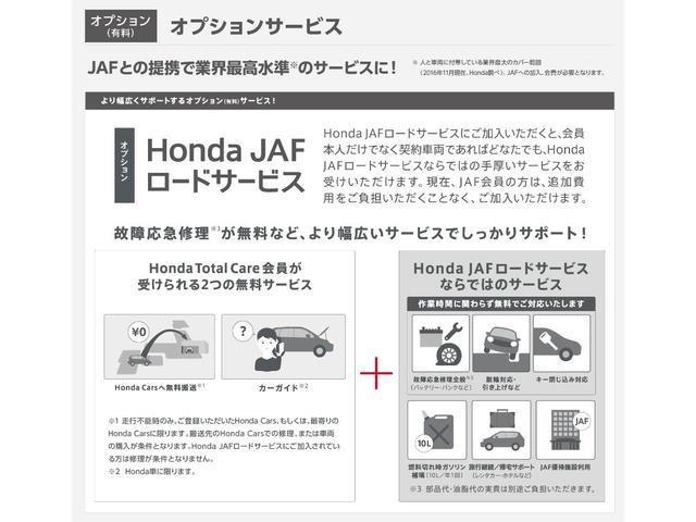 ハイブリッドZ・ホンダセンシング 純正メモリーナビ フルセグTV Bluetooth接続 リアカメラ ETC HondaSENSING サイドカーテンエアバック アルミホイール シートヒーター 禁煙車 ワンオーナー(44枚目)