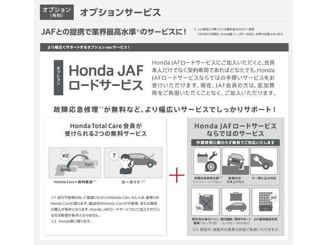 Lホンダセンシング 弊社デモカー 純正メモリーナビ リアカメラ ETC LEDヘッドライト HondasENSING サイドカーテンエアバック シートヒーター 禁煙車(44枚目)