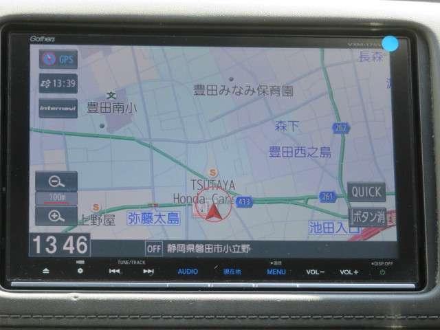 X・ホンダセンシング 純正8インチメモリーナビ フルセグTV リアカメラ Bluetooth接続 HondaSENSING LEDヘッドライト ETC アルミホイール 禁煙車 ワンオーナー(16枚目)