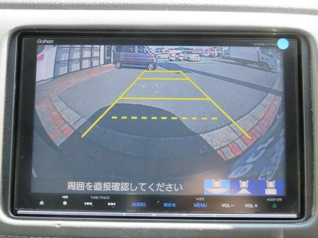 X・ホンダセンシング 純正8インチメモリーナビ フルセグTV リアカメラ Bluetooth接続 HondaSENSING LEDヘッドライト ETC アルミホイール 禁煙車 ワンオーナー(17枚目)