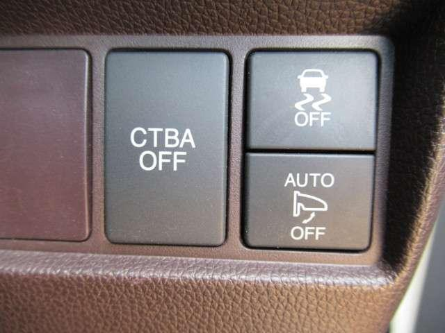 660 カスタムG SSクールパッケージ イクリプスメモリーナビ フルセグTV リアカメラ Bluetooth接続 低速域衝突軽減ブレーキ サイドカーテンエアバック アルミホイール ETC 禁煙車 ワンオーナー(16枚目)