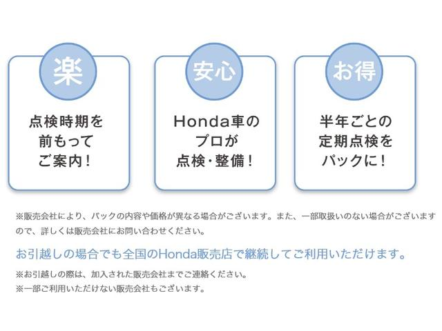 L HondaSENSING LEDヘッドライト 左電動スライドドア ベンチシート シートヒーター 禁煙車 ワンオーナー スマートキー 障害物センサー(36枚目)