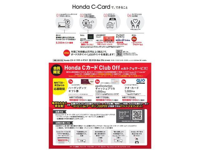 L HondaSENSING LEDヘッドライト 左電動スライドドア ベンチシート シートヒーター 禁煙車 ワンオーナー スマートキー 障害物センサー(38枚目)