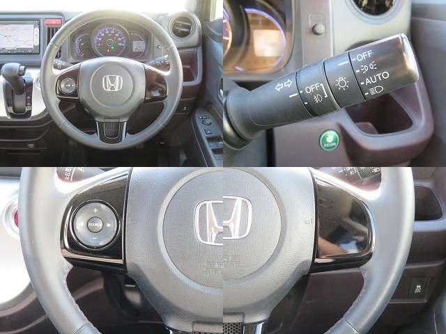 G 純正メモリーナビ ワンセグTV DVD再生 リアカメラ Bluetooth接続 HIDヘッドライト ベンチシート アルミホイール 禁煙車 スマートキー(14枚目)