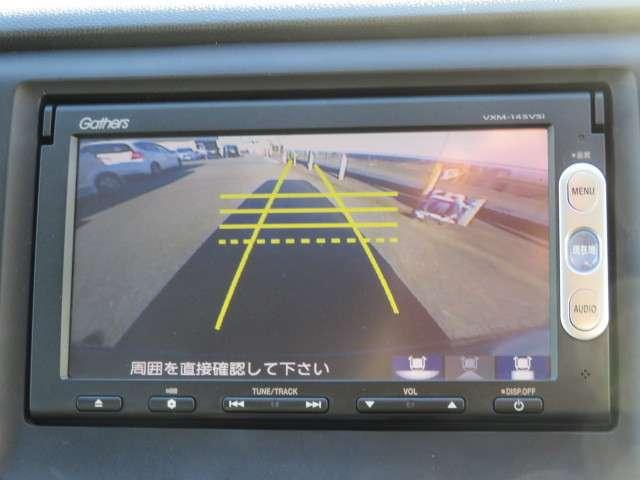 G 純正メモリーナビ ワンセグTV DVD再生 リアカメラ Bluetooth接続 HIDヘッドライト ベンチシート アルミホイール 禁煙車 スマートキー(16枚目)