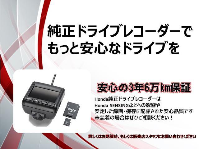 L HondaSENSING LEDヘッドライト 左電動スライドドア スマートキー シートヒーター ベンチシート 禁煙車 オートハイビーム カーアラーム(22枚目)