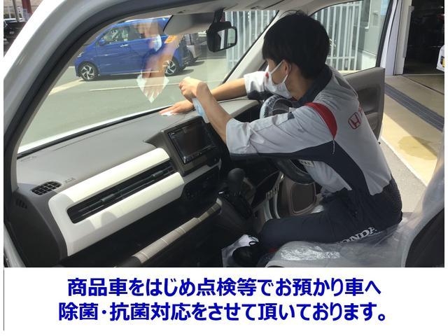L HondaSENSING LEDヘッドライト 左電動スライドドア スマートキー シートヒーター ベンチシート 禁煙車 オートハイビーム カーアラーム(27枚目)