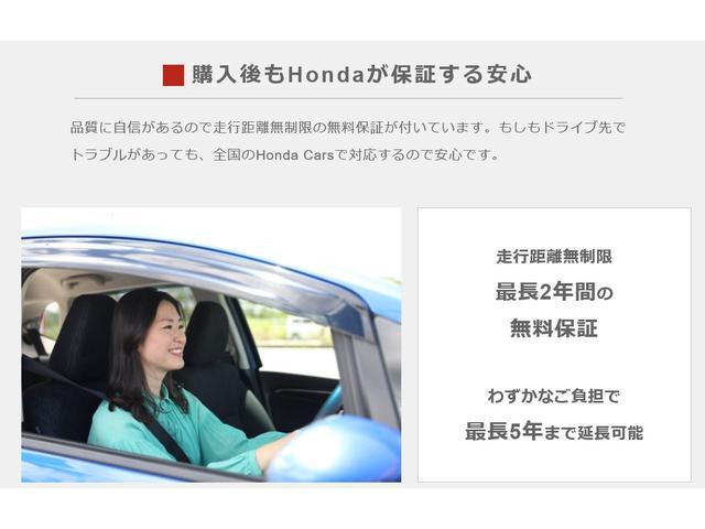 L HondaSENSING LEDヘッドライト 左電動スライドドア スマートキー シートヒーター ベンチシート 禁煙車 オートハイビーム カーアラーム(32枚目)