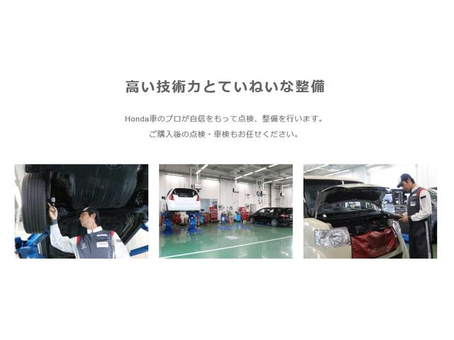 L HondaSENSING LEDヘッドライト 左電動スライドドア スマートキー シートヒーター ベンチシート 禁煙車 オートハイビーム カーアラーム(35枚目)