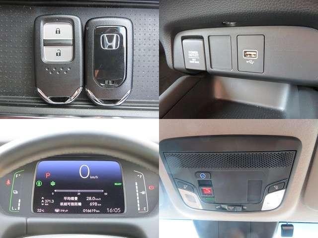 e:HEVホーム 弊社デモカー 純正メモリーナビ フルセグTV DVD再生 リアカメラ Bluetooth接続 HondaSENSING サイドカーテンエアバック LEDヘッドライト ETC 禁煙車 ワンオーナー(19枚目)