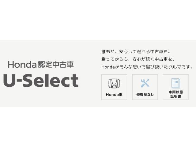 G HondaSENSING 障害物センサー LEDヘッドライト オートハイビーム スマートキー ベンチシート 両側スライドドア 禁煙車 ワンオーナー(21枚目)