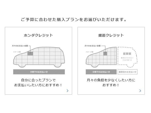 G HondaSENSING 障害物センサー LEDヘッドライト オートハイビーム スマートキー ベンチシート 両側スライドドア 禁煙車 ワンオーナー(29枚目)