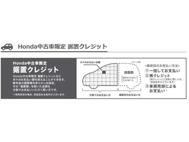G HondaSENSING 障害物センサー LEDヘッドライト オートハイビーム スマートキー ベンチシート 両側スライドドア 禁煙車 ワンオーナー(30枚目)