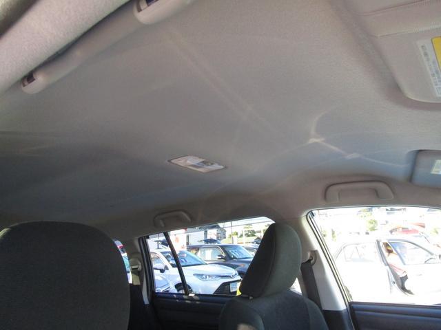 トヨタ カローラフィールダー ハイブリッドG 人気の黒のハイブリッド