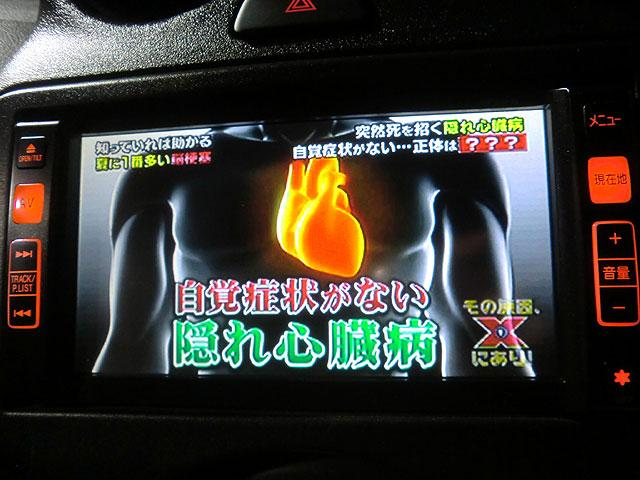 12X ナビ地デジ ETC 電動格納ミラー キーフリー(11枚目)