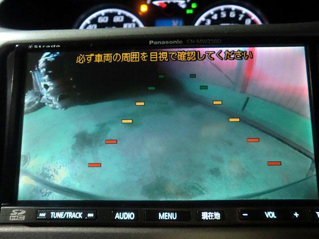 カスタムRリミテッド ナビTV バックカメラ ETC HID(12枚目)