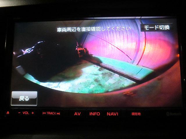 アイ・ストップスマートエディションII ナビ バックカメラ(12枚目)