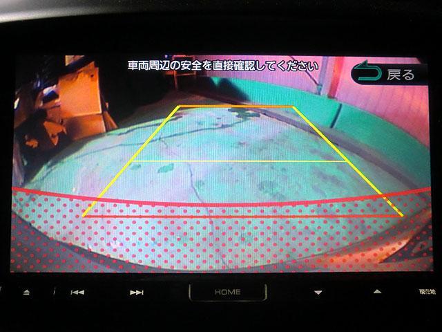 マツダ デミオ 13C-V スマートエディションII ナビ地デジ ETC