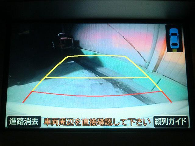 IS250 HDDナビ地デジ バックカメラ ETC HID(13枚目)