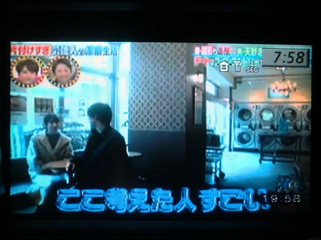 バージョンT 地デジ バックカメラ ETC 黒革シート(11枚目)