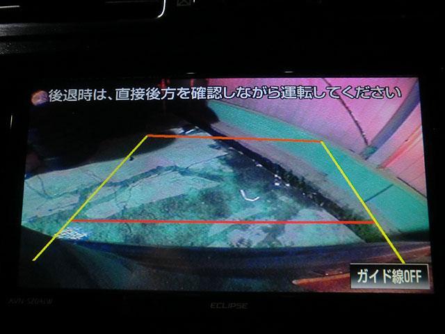 240G ナビTV ETC オートライト HID キーフリー(13枚目)