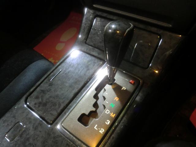 「トヨタ」「クラウンエステート」「ステーションワゴン」「静岡県」の中古車14