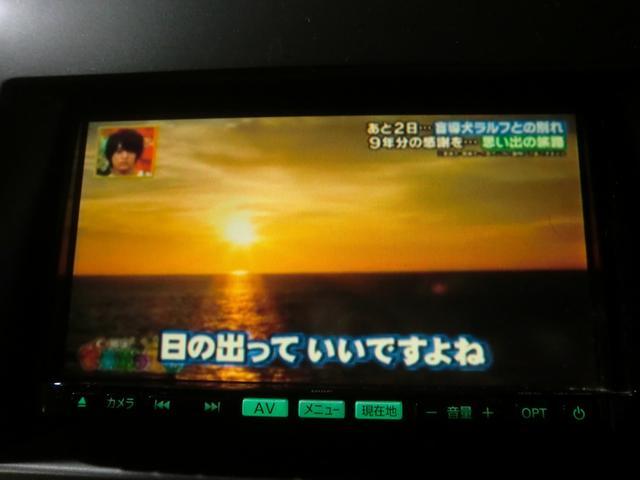 23S ユーティリティPKG ナビTV バックカメラ ETC(12枚目)
