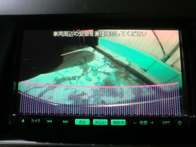 23S ユーティリティPKG ナビTV バックカメラ ETC(13枚目)