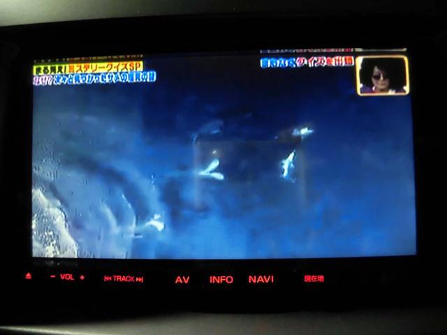 23S ユーティリティPG ナビTV フリップダウン ETC(12枚目)