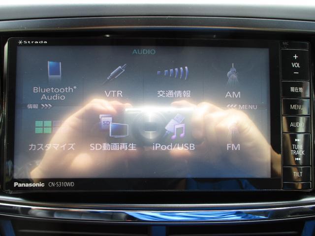 2.5iアイサイト Lパッケージ 純正SDナビ フルセグTV CD DVD再生 Bluetooth接続 ETC バックカメラ HIDオートヘッドライト パドルシフト MTモード クルコン 純正マット 純正17インチAW スマートキー(17枚目)